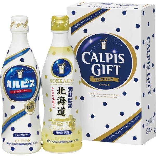 カルピス カルピスギフト CN10P のし無料 ギフト 内祝い 1stmart
