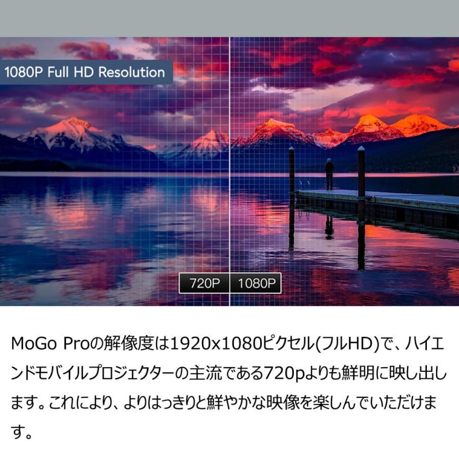 XGIMI ジミー MoGo Pro Android TV搭載 高性能モバイルプロジェクター Harman Kardon スピーカー 1080P 300ANSIルーメン 正規代理店|201912|03