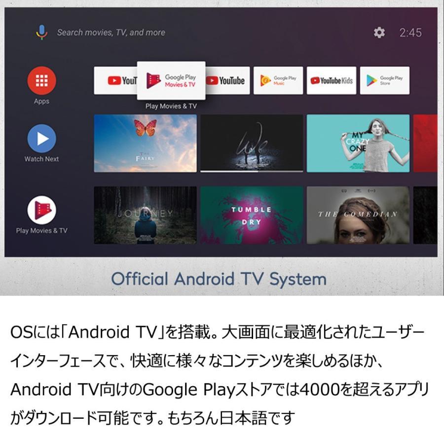 XGIMI ジミー MoGo Pro Android TV搭載 高性能モバイルプロジェクター Harman Kardon スピーカー 1080P 300ANSIルーメン 正規代理店|201912|05