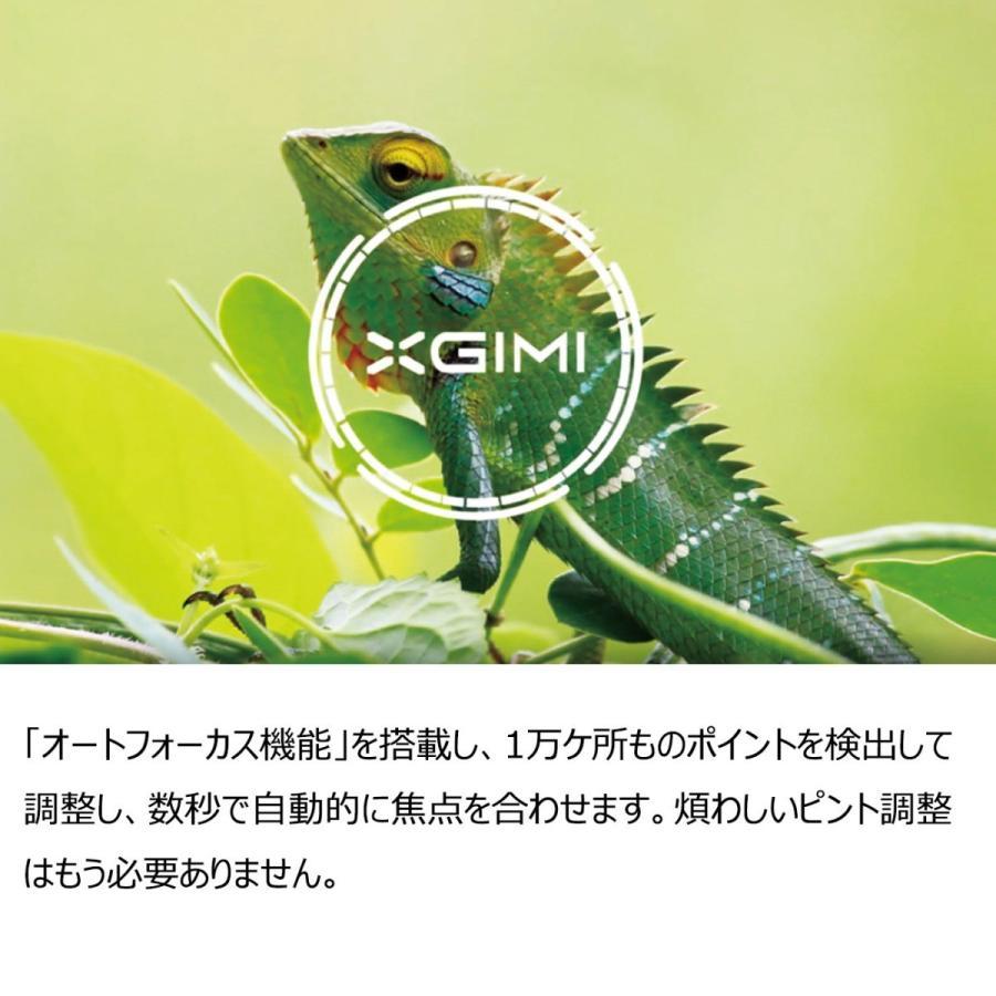 XGIMI ジミー MoGo Pro Android TV搭載 高性能モバイルプロジェクター Harman Kardon スピーカー 1080P 300ANSIルーメン 正規代理店|201912|07