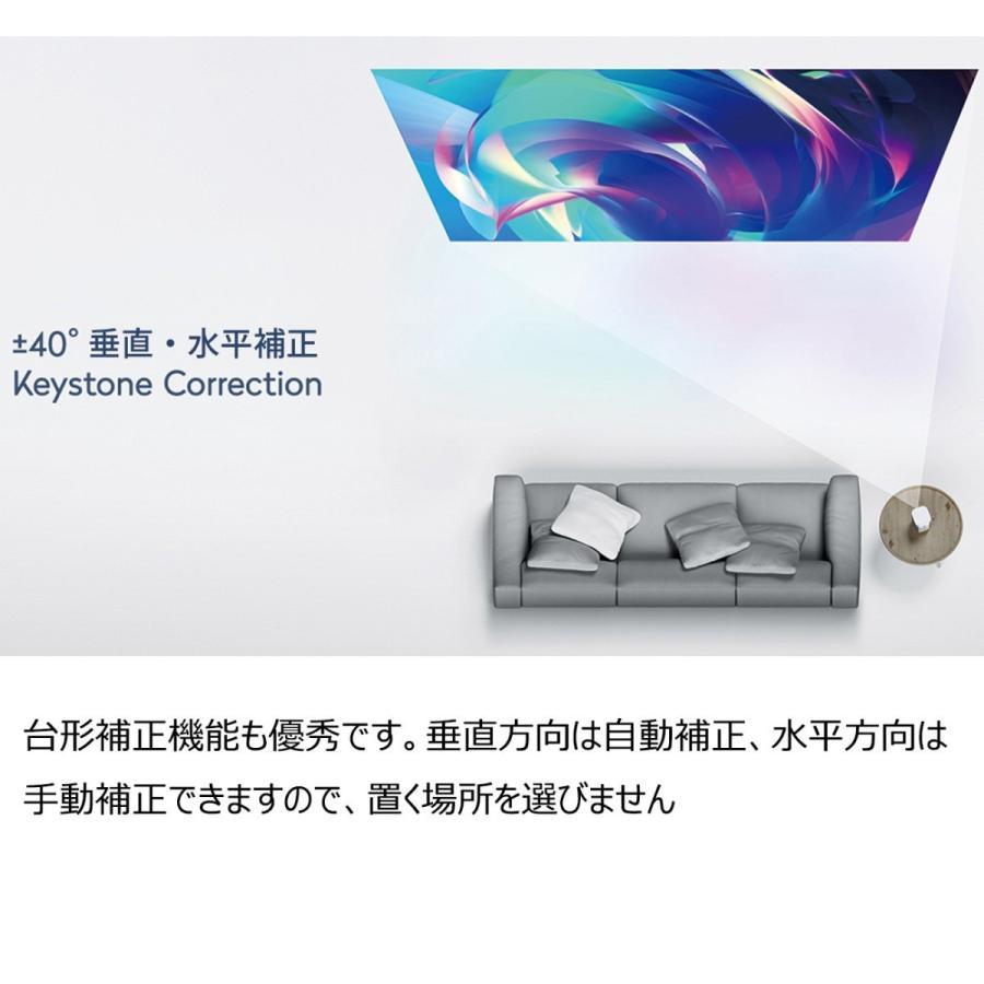 XGIMI ジミー MoGo Pro Android TV搭載 高性能モバイルプロジェクター Harman Kardon スピーカー 1080P 300ANSIルーメン 正規代理店|201912|08