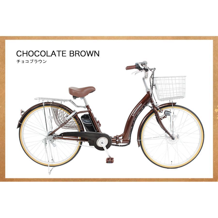 自転車 電動アシスト自転車 電動自転車 26インチ シマノ製3段 折りたたみ 子ども乗せ チャ イルドシート 送料無料 DA263|21technology|14