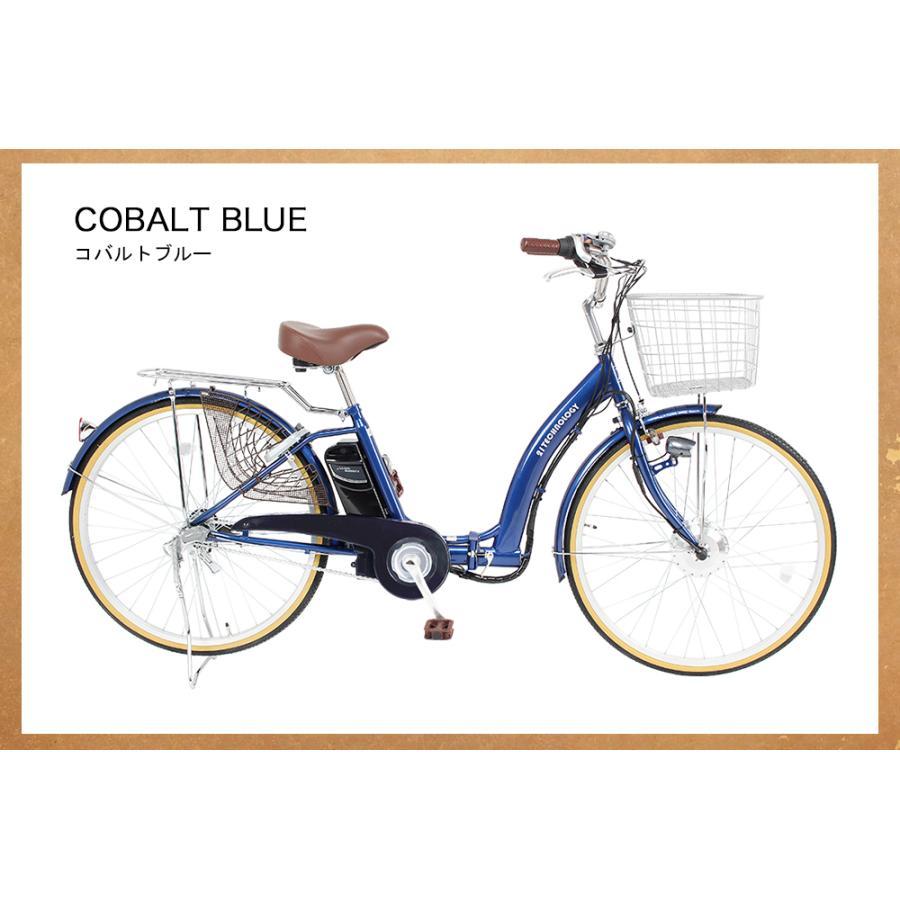 自転車 電動アシスト自転車 電動自転車 26インチ シマノ製3段 折りたたみ 子ども乗せ チャ イルドシート 送料無料 DA263|21technology|15