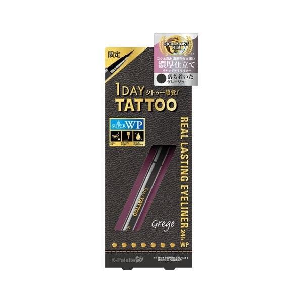 『ネコポス対象』リアルラスティングアイライナー 24hWPc 6色選択できます 1DAY TATTOO Kパレット B品|239|06