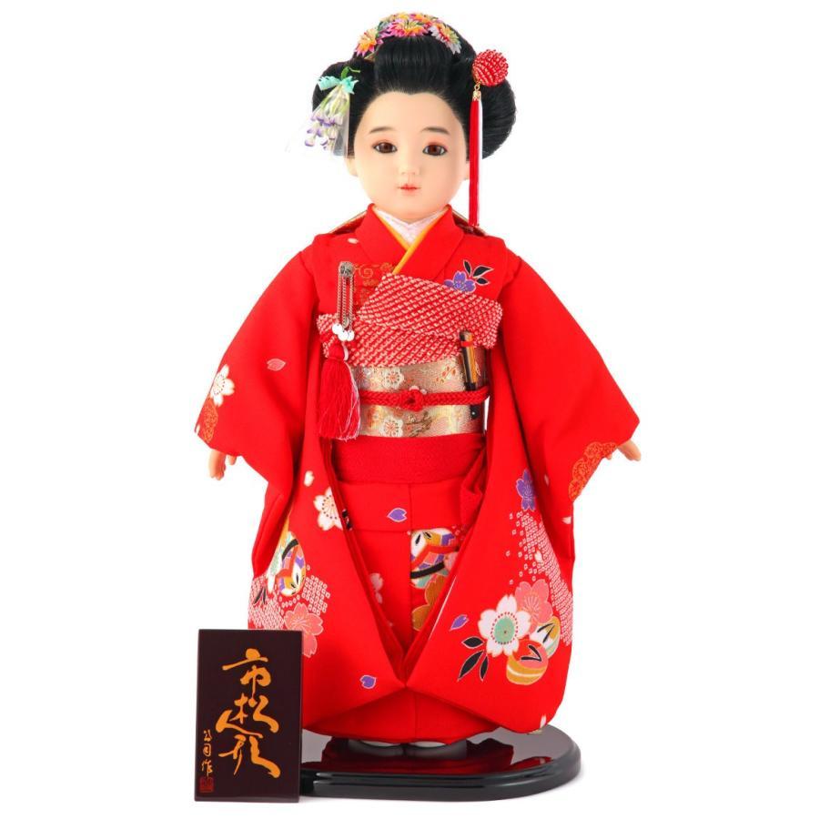 雛人形 ひな人形 市松人形 童人形 人形単品 公司作 13号 kj-130210-106ao