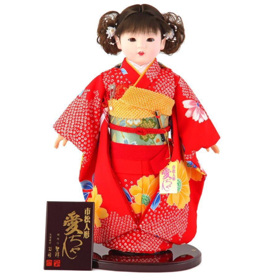 雛人形 ひな人形 市松人形 童人形 人形単品 熊倉聖祥原作 着付公司 愛ちゃん 13号 kj-130210-79ao