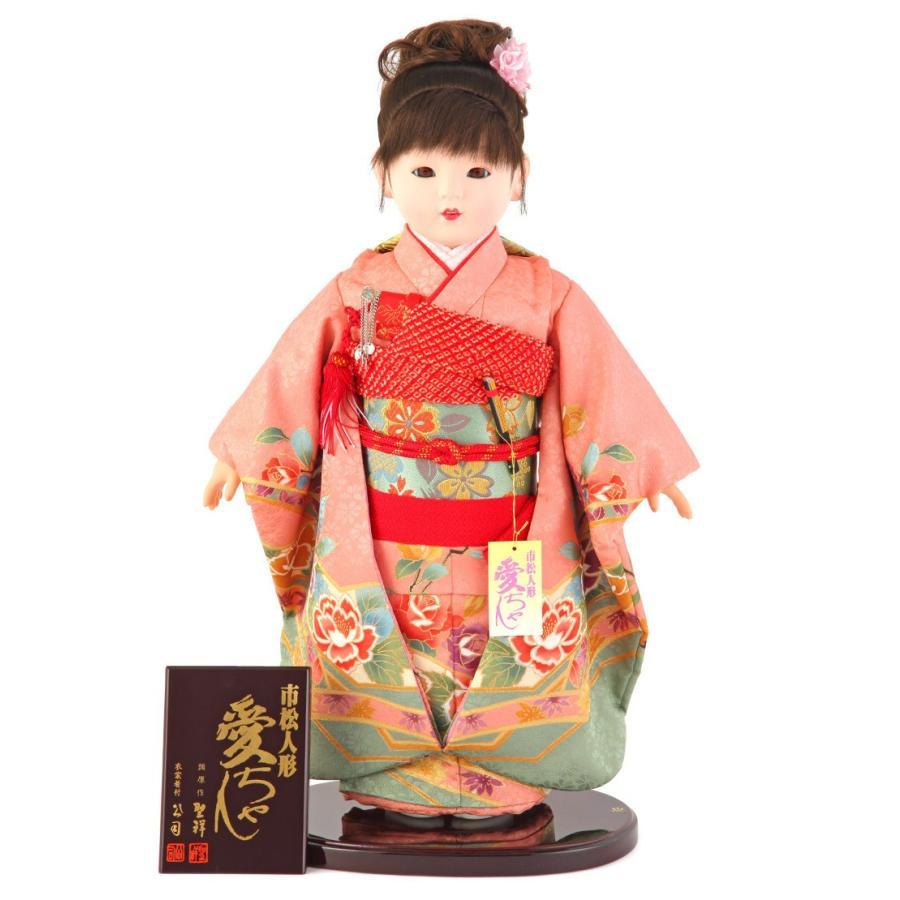 雛人形 ひな人形 市松人形 童人形 人形単品 熊倉聖祥原作 着付公司 愛ちゃん 13号 kj-130230-15c