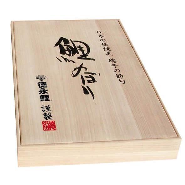 こいのぼり 徳永鯉 鯉のぼり 徳永鯉のぼり専用桐箱 ロイヤル・スーパーロイヤル 1.2・1.5・2mセット用 450-104
