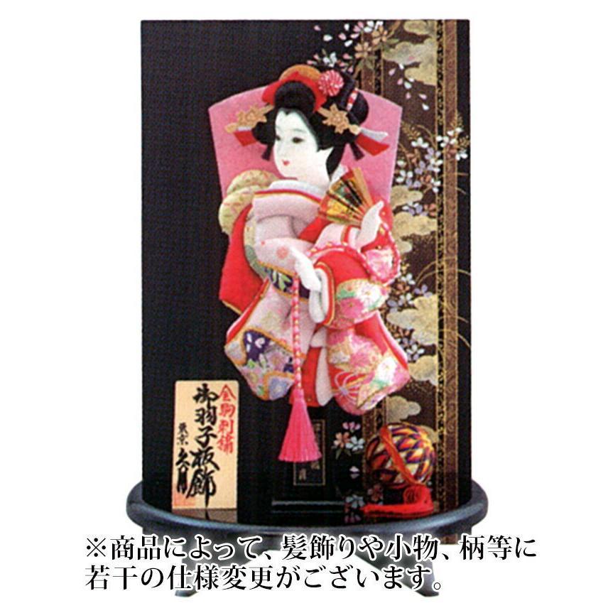 寿宴 金駒刺繍 8号 黒塗衝立飾
