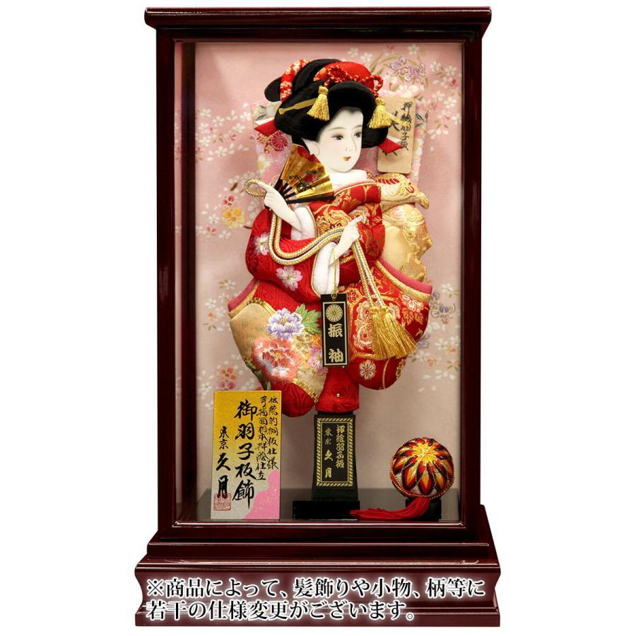 美山B 金駒刺繍振袖 久月オリジナル面相 10号