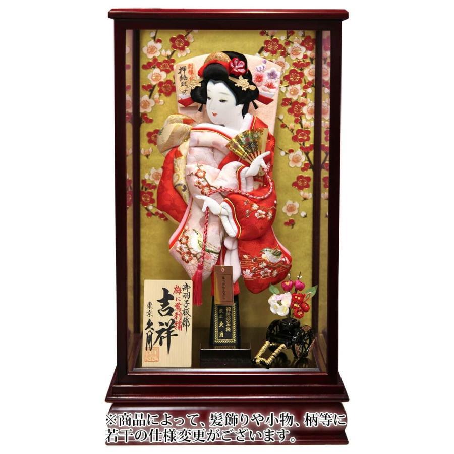 吉祥 梅に鶯刺繍振袖 久月オリジナル面相 13号