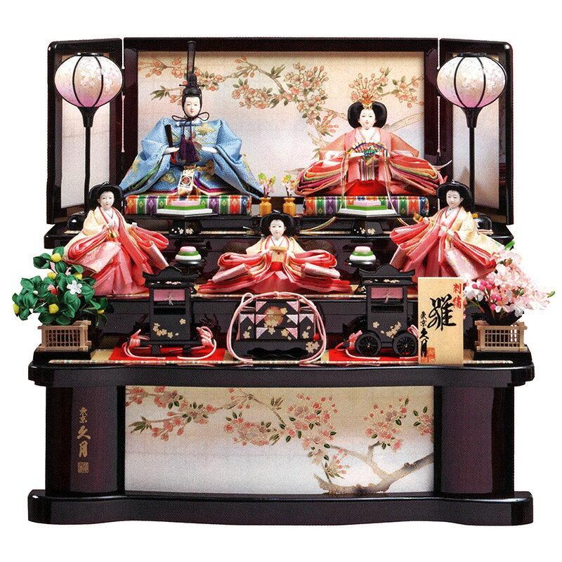 三段飾り 五人飾り 秀桜雛 三五親王 芥子官女