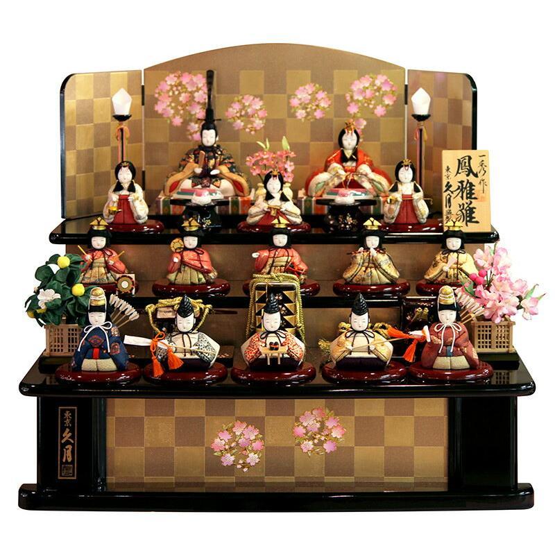 木目込人形飾り 三段飾り 十五人飾り 一秀作 鳳雅雛
