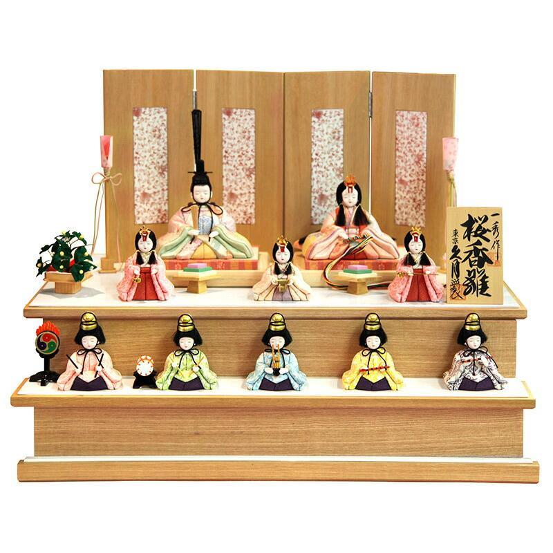 木目込人形飾り 段飾り 十人飾り 一秀作 桜香雛