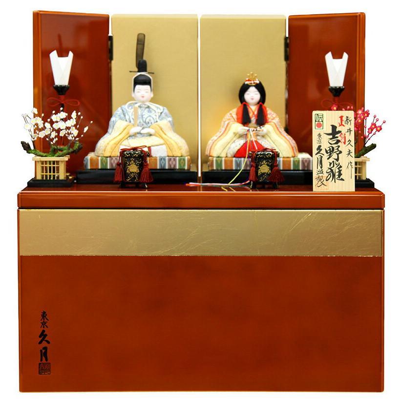 木目込人形飾り 収納飾り 親王飾り 新井久夫作 吉野雛