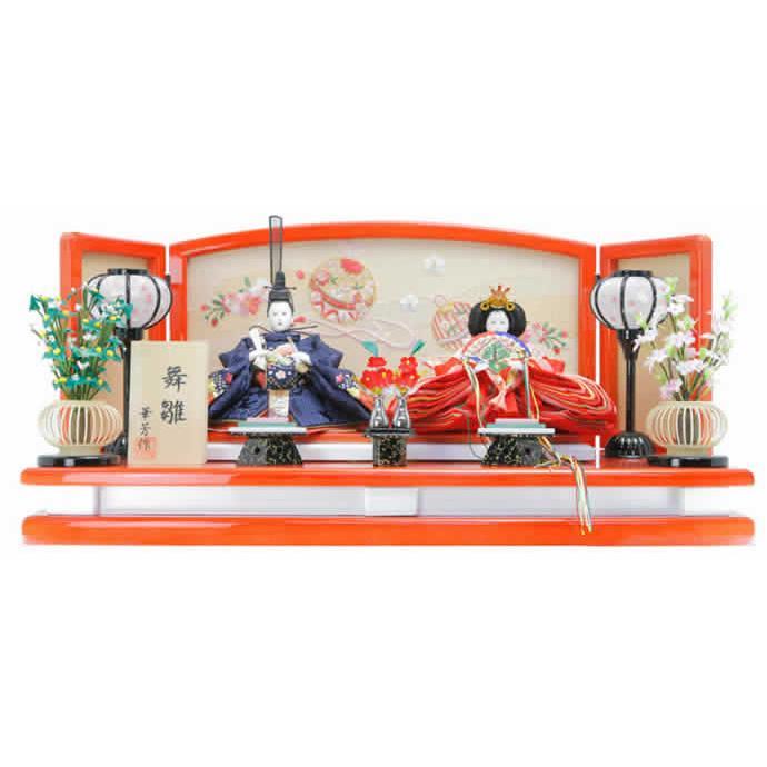雛人形 ひな人形 親王飾り 平飾り 華芳作 舞雛 h243-aka-20-53