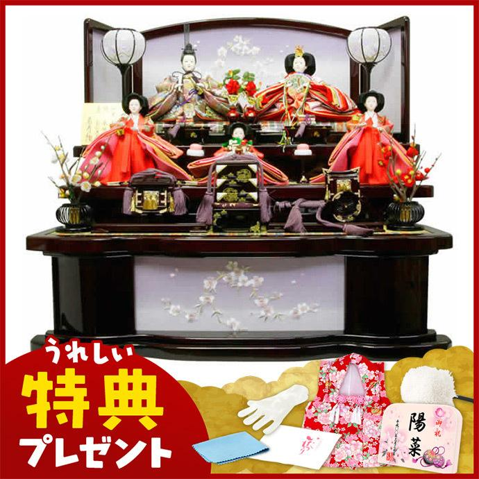 雛人形 飾り方 三段 御雛 h243-sz-22-173 雛 人形 三段飾り 五人飾り おしゃれ かわいい ひな人形 お雛様 インテリア