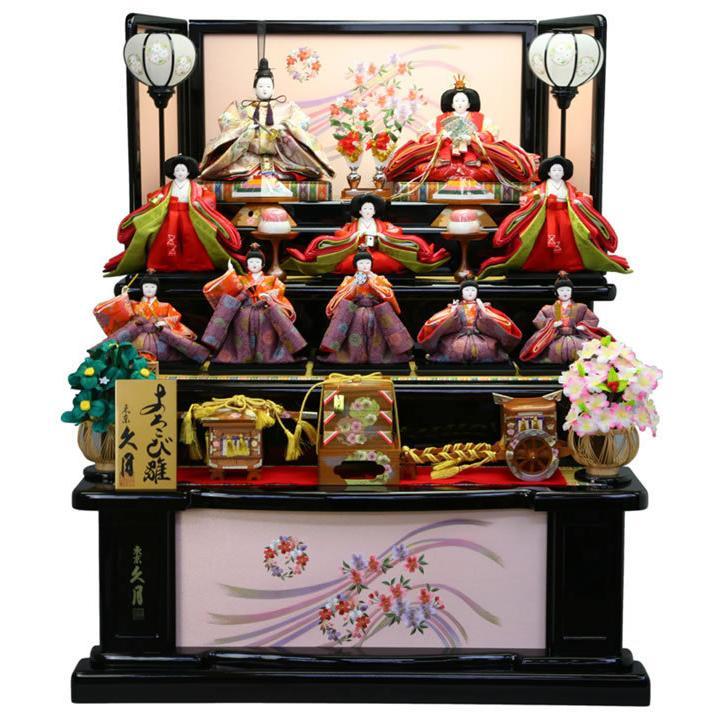 ひな人形 雛人形 久月 三段飾り 十人飾り h243-k-s2302