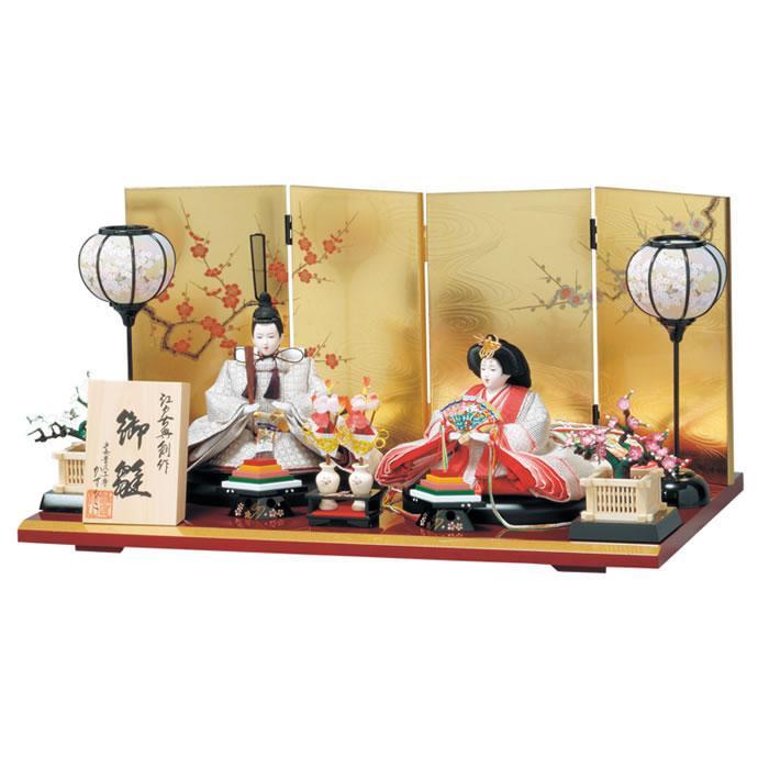 雛人形 ひな人形 平安豊久 親王飾り 平飾り ゆりあ h243-mo-304428