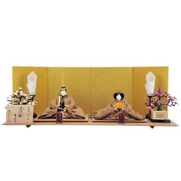 ひな人形 雛人形 平安豊久 親王飾り 平飾り h233-mo-muku