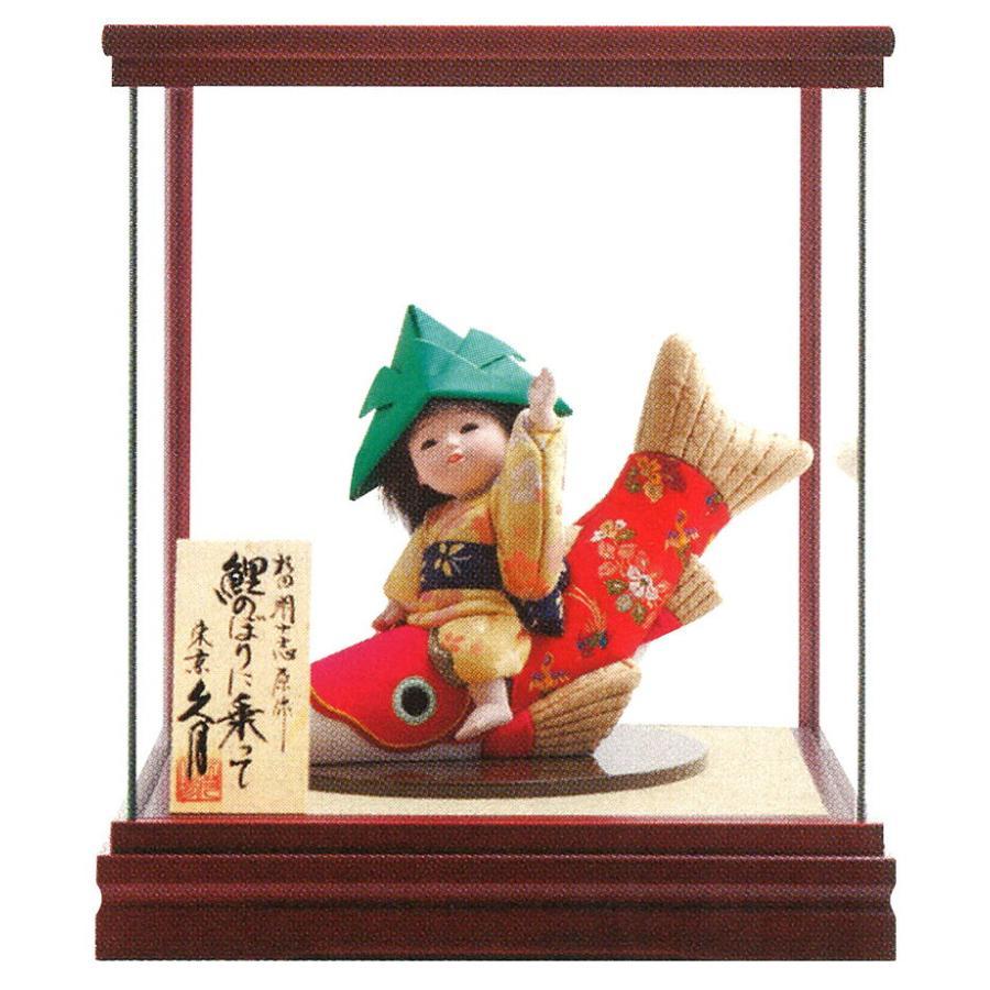 木目込人形飾り 浮世人形 鯉のぼりに乗って