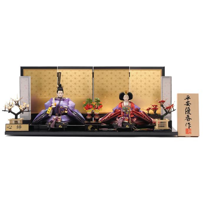 ひな人形 雛人形 親王飾り 平飾り h243-fz-42cn3003n