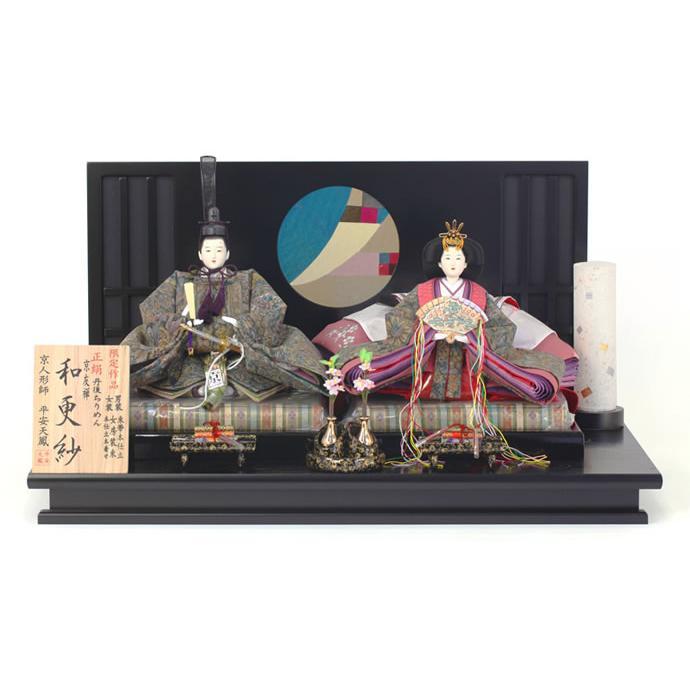 ひな人形 雛人形 親王飾り 平飾り h243-kg-832