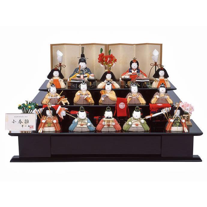 【ふるさと割】 幸一光 木目込み 雛人形 ひな人形 三段飾り h243-mi-koi-33001 十五人飾り-記念、行事用品