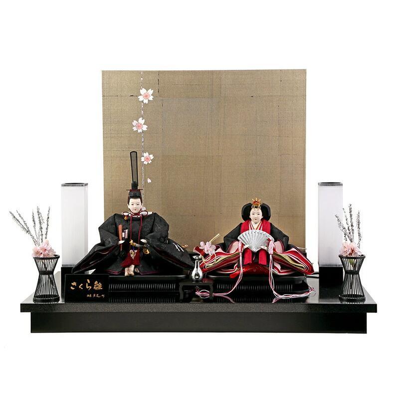 雛人形 ひな人形 親王飾り 平飾り さくら雛 h243-tj-53