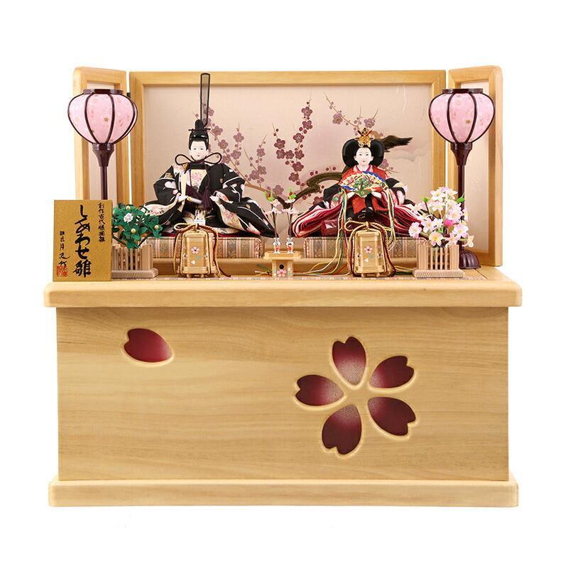 雛人形 ひな人形 収納飾り 親王飾り しあわせ雛 桜子 h243-tj-78