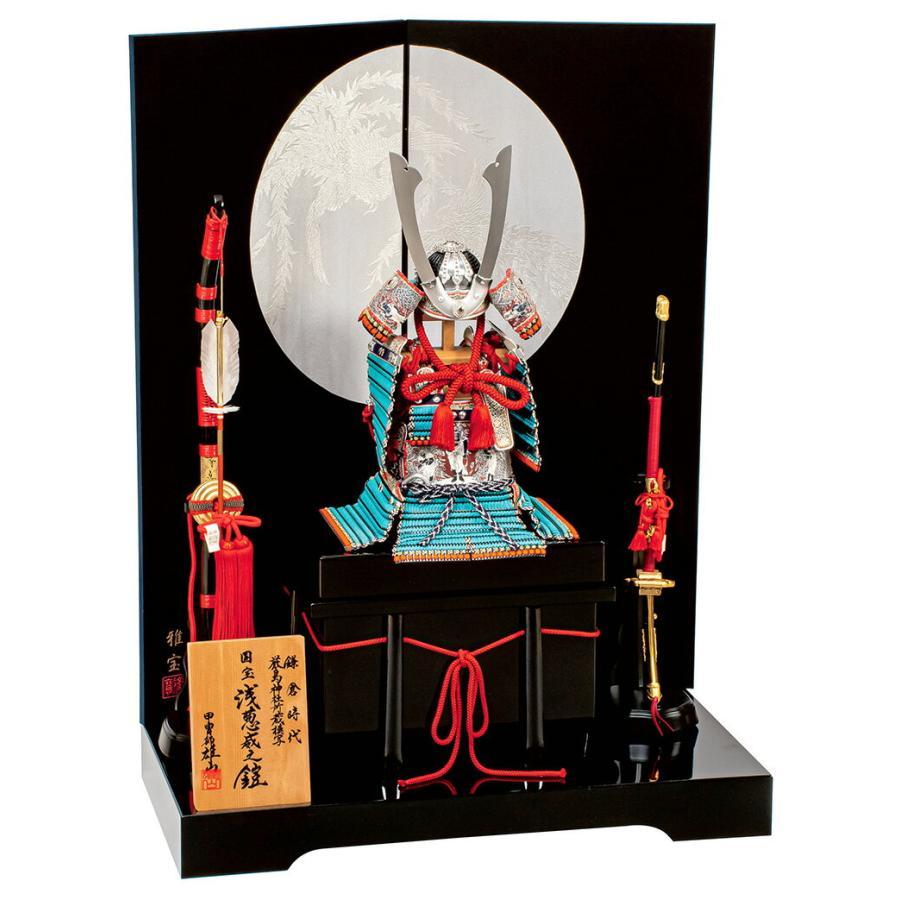 五月人形 豊久 鎧平飾り 鎧飾り 鈴甲子雄山作 厳島神社所蔵模写 浅葱威大鎧 四分の一本仕立 h315-mo-501201 GD-010