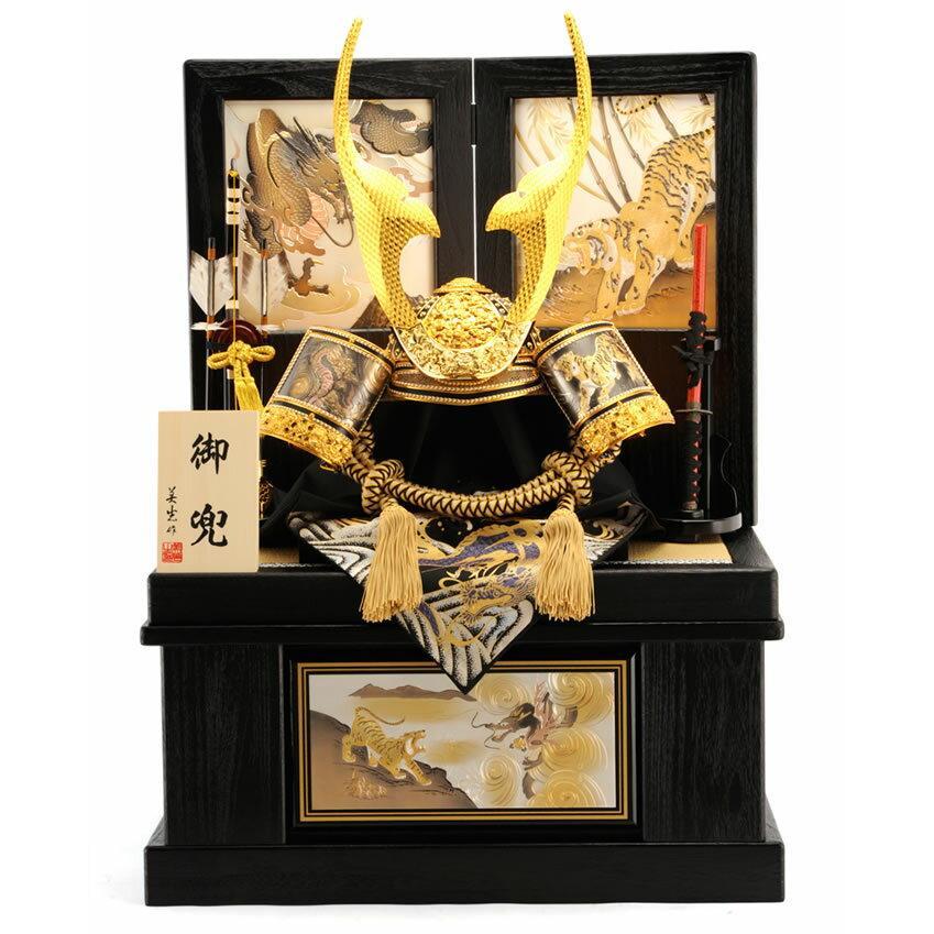 五月人形 着用兜飾り 収納飾り 聖祥 貫前兜金 黒木目 24-3 25号 h245-sb-ss-nuki