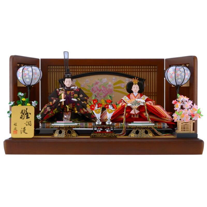 雛人形 ひな人形 親王飾り 平飾り 雛爛漫 h253-fz-43ts21