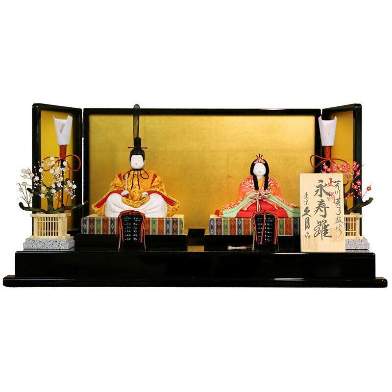 木目込人形飾り 平飾り 親王飾り 芹川英子監修 永寿雛