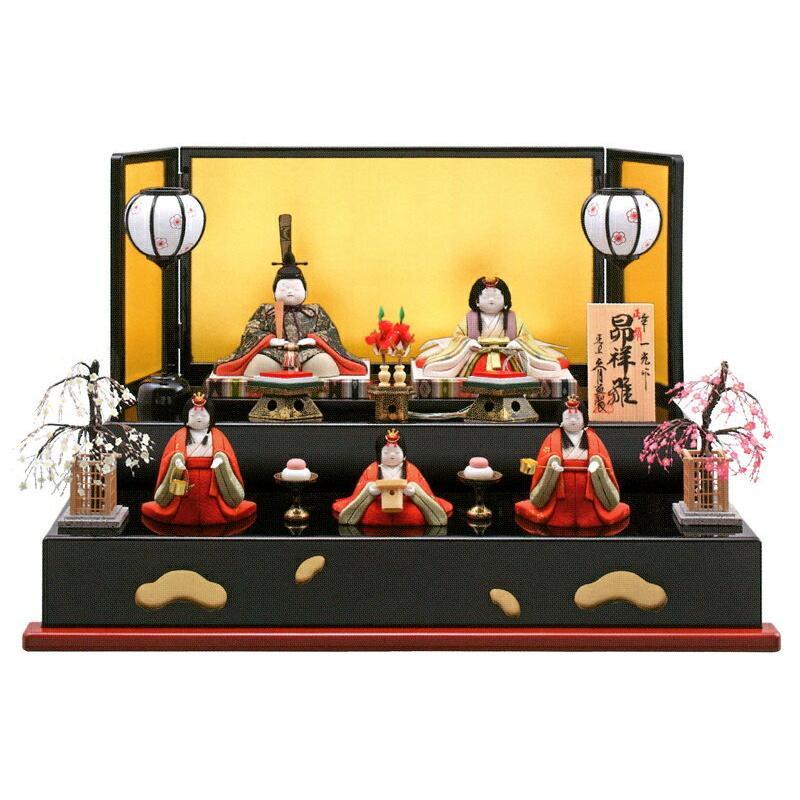 新しい季節 雛人形 久月 二段飾り 昴祥雛 五人飾り 木目込み h253-k-75551 ひな人形-記念、行事用品