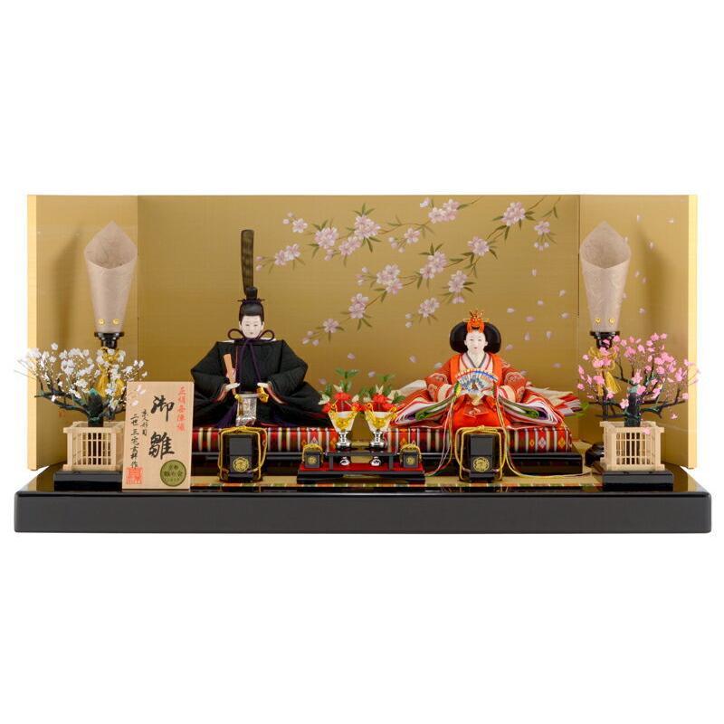 雛人形 ひな人形 三宅玄祥 親王飾り 平飾り 正絹西陣織 h253-myk-3-g