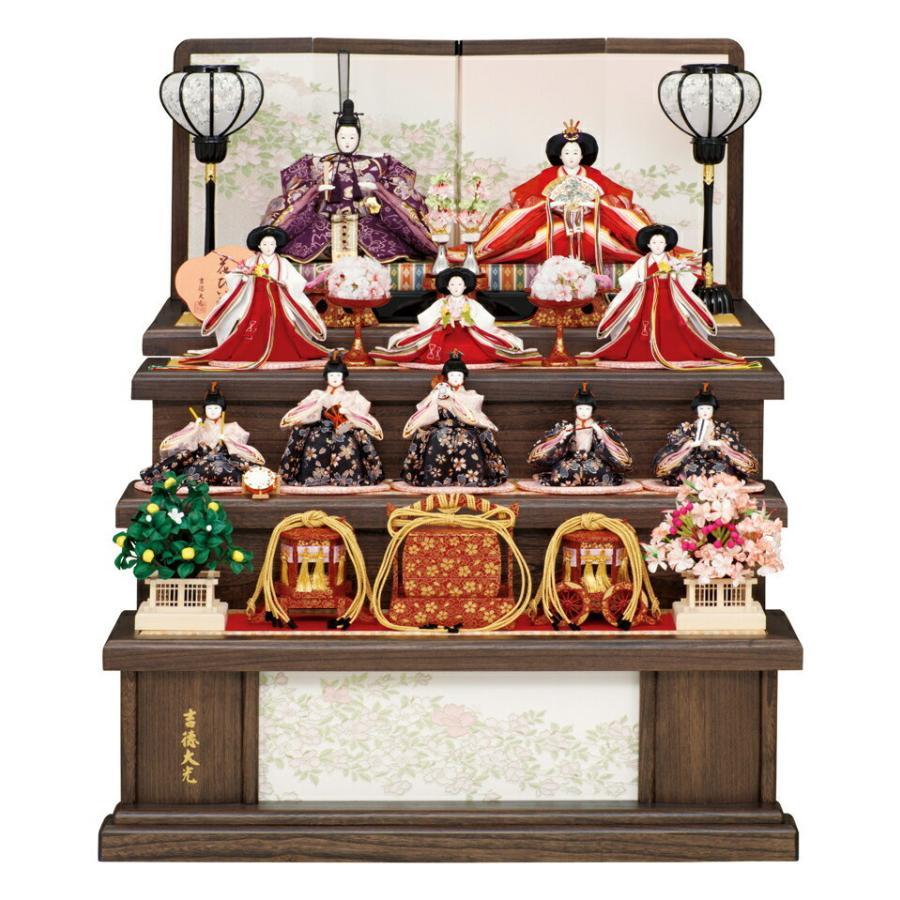 雛人形 ひな人形 吉徳 三段飾り 十人飾り 花ひいな h253-ys-306261