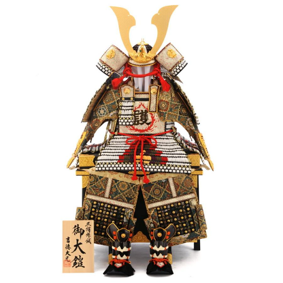 五月人形 吉徳 鎧飾り 鎧単品 御大鎧 白 1/3 h255-ys-511066