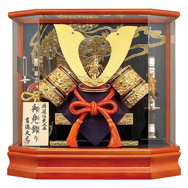 五月人形 吉徳 兜ケース飾り 兜飾り 兜12号 アクリルケース h025-ys-537291