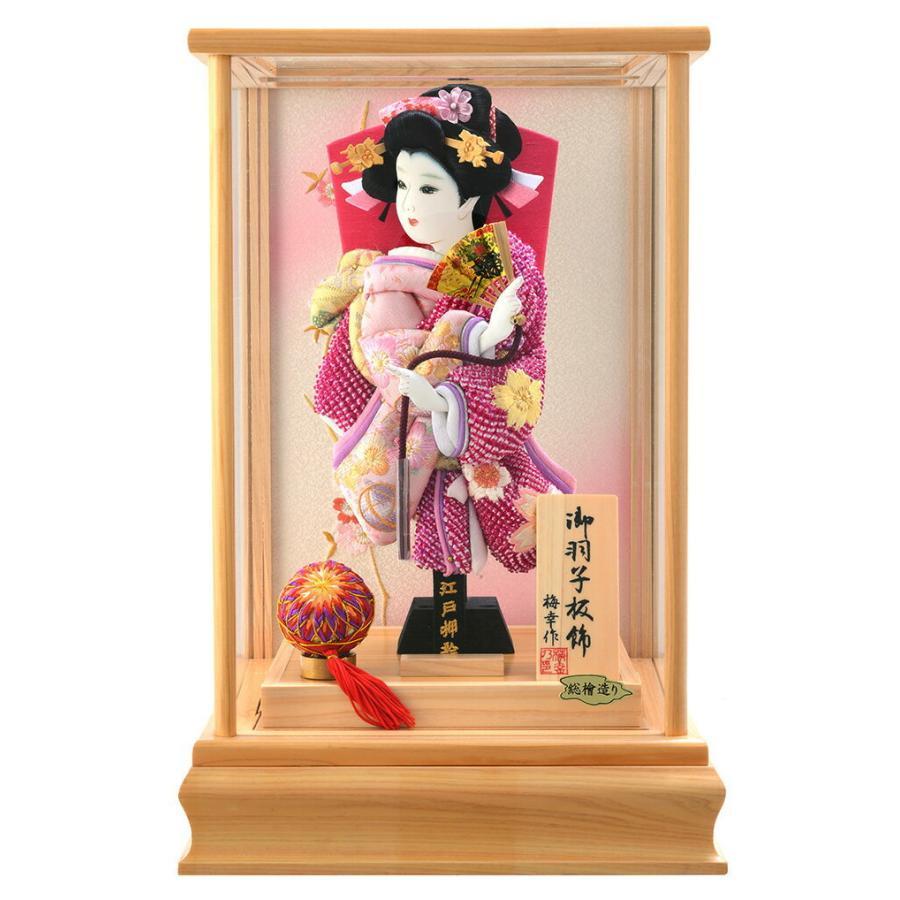ケース飾り 御羽子板飾 絞り桜×まり 8号