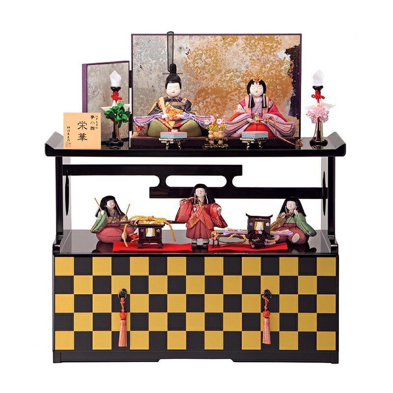 ひな人形 雛人形 収納飾り 五人飾り 木目込み h263-mi-kt3-1847a