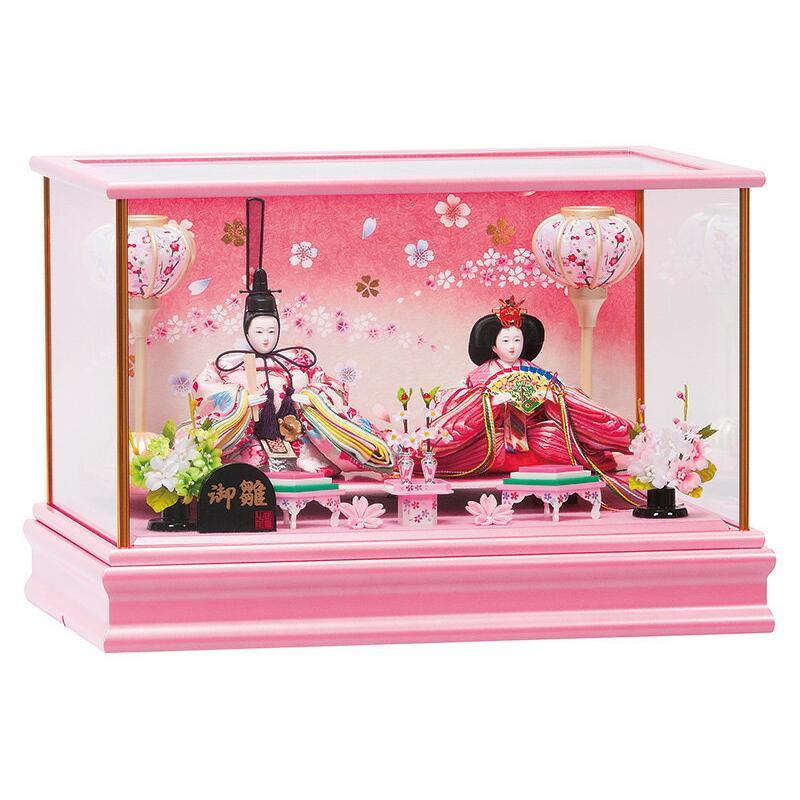 雛人形 平安豊久 ひな人形 雛 ケース飾り 親王飾り 結奈 芥子親王 h263-mo-333360