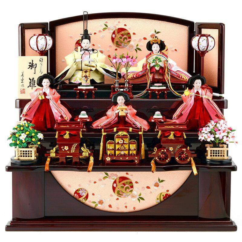 雛人形 ひな人形 五人飾り 三段飾り 収納飾り 彩 花梨塗 h263-sb-aya-k