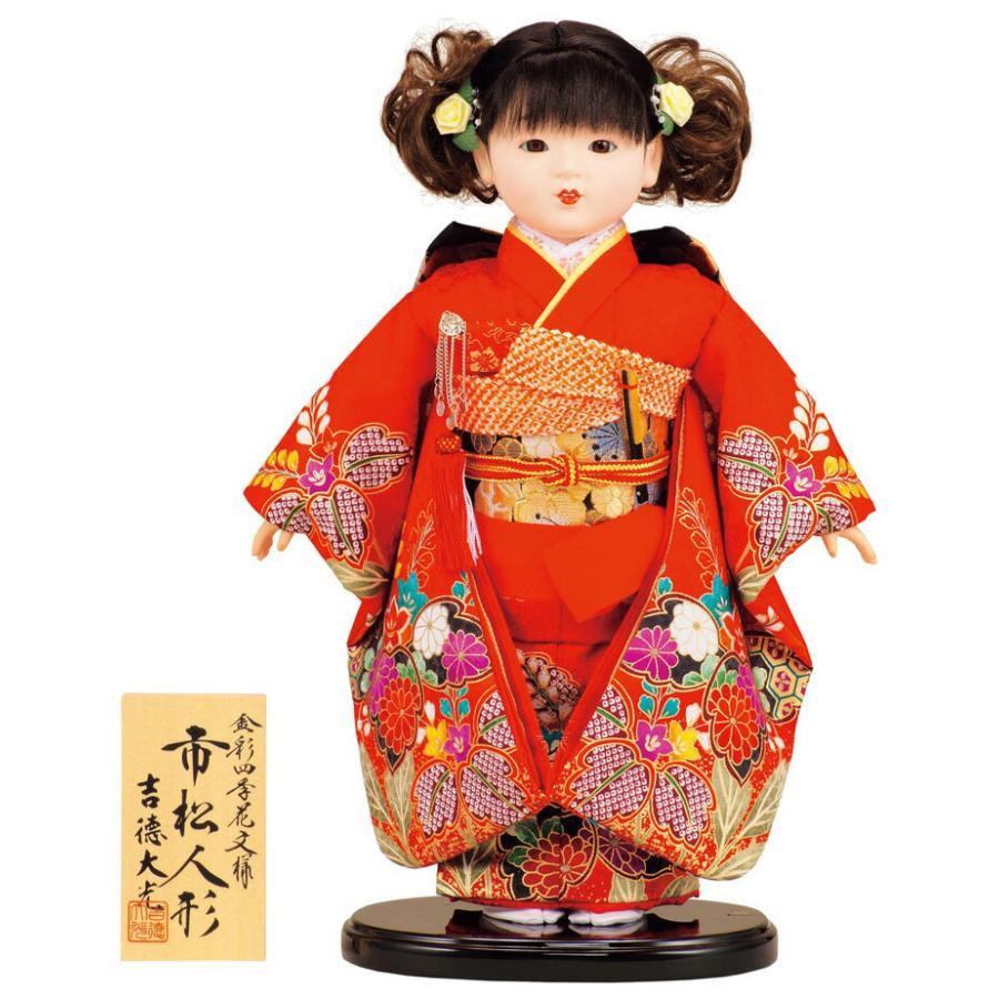市松人形 童人形 金彩四季花文様 10号
