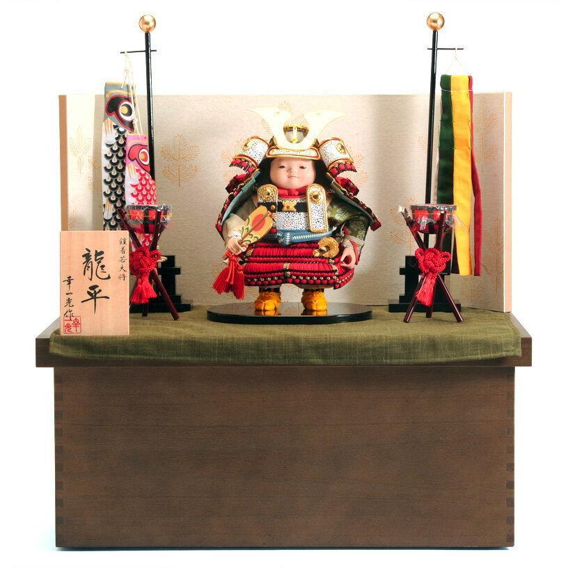 五月人形 幸一光 松崎人形 子供大将飾り 収納飾り 龍平 りゅうへい 黒小札 正絹 赤糸威 桐時代塗 江戸唐紙屏風 両立幟付 篝火付 h295-koi-5041