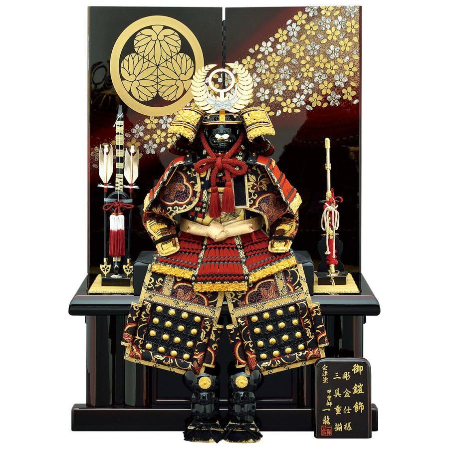五月人形 徳川家康 鎧収納飾り 鎧飾り 一龍作 徳川鎧 彫金仕様 10号 会津塗 h025-mm-119