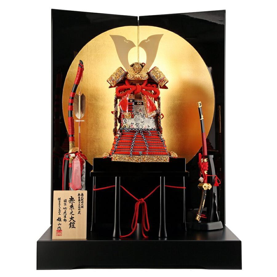 五月人形 平安豊久 鎧飾り 雄山作 国宝竹虎雀飾 赤糸之大鎧 h265-mocp-504616