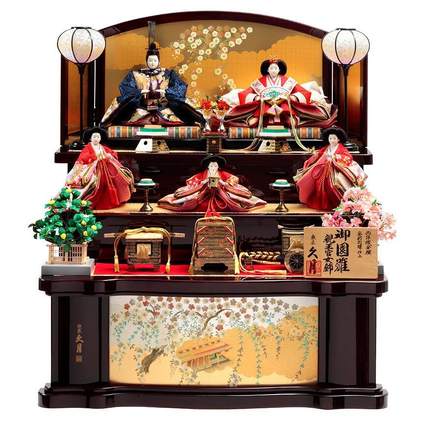 三段飾り 五人飾り 御園雛金彩刺繍 十番親王 三五官女