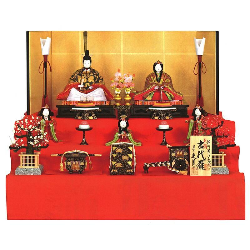 木目込人形飾り 三段飾り 五人飾り 芹川英子監修 古代雛