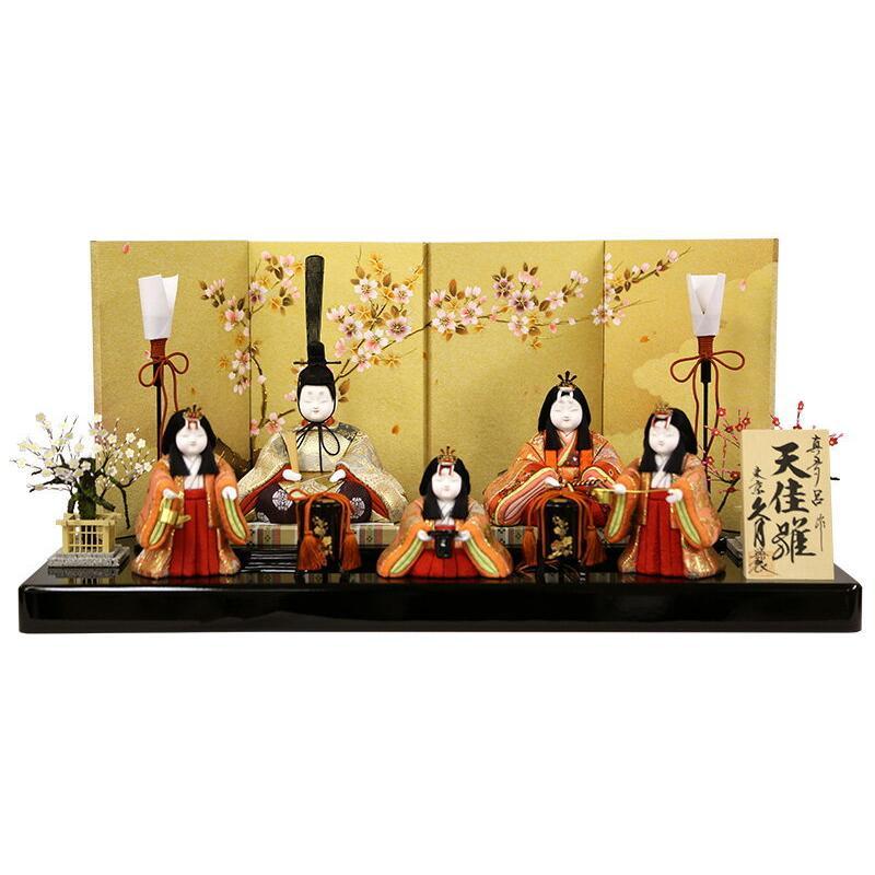 【特価】 平飾り 雛 h303-k-90378 天佳雛 コンパクト 五人飾り K-95 久月 真多呂作 木目込人形飾り 雛人形 ひな人形-記念、行事用品